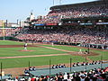 Carp VS Baffaloes 2009 (in MAZDA Zoom-Zoom Stadium).JPG