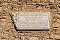 Casa natal de Francisco Goya, Fuendetodos, Zaragoza, España, 2015-01-08, DD 18.JPG