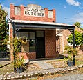 Cash butcher shop in Redan.jpg