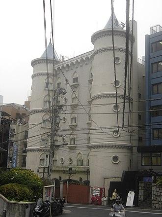 Love hotel - Love hotel in Tokyo, European castle motif