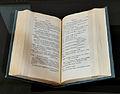 Catalogue de l'exposition universelle de 1855-MBA Lyon 2014.jpeg