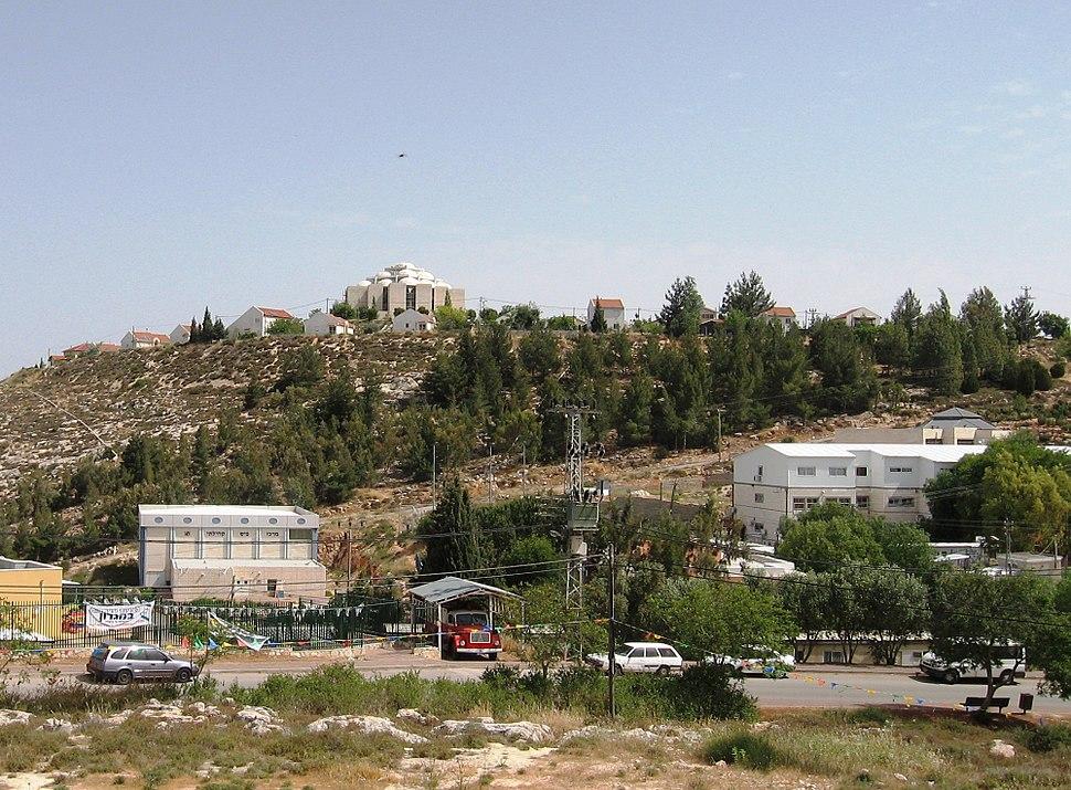 Center of SHILO