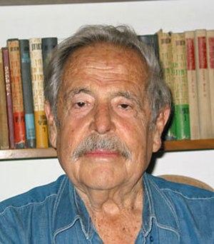 Haim Gouri - Haim Gouri (2005)