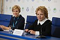 Chairperson of the Federal Council of the Russian Federation, 2015.jpg
