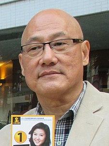 Albert Chan Hong Kong politician