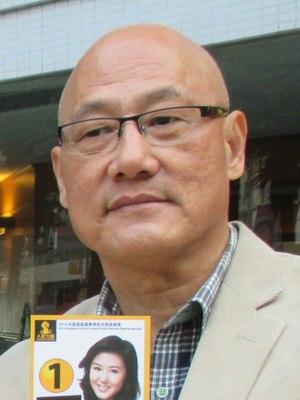 Albert Chan - Image: Chan Wai Yip Chopped