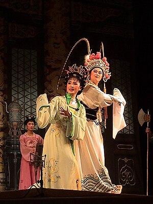 Teochew people - Chaozhou Opera.