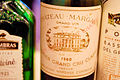 Chateau Margaux 1960 by Augustas Didzgalvis.jpg
