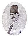 Chibli al-Mallat.jpg