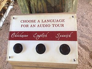 Ada, Oklahoma - Language offerings for audio tours at the Chickasaw Cultural Center, including Chickasaw, English, and Spanish.