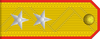 Chief of the General Staff and Vice-Minister of National Defence rank insignia (North Korea, 1948-1952).png