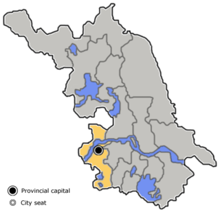Nanjing Prefecture-level & Sub-provincial city in Jiangsu, Peoples Republic of China