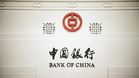 logo de Bank of China