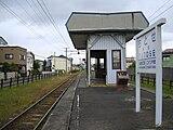 Chitose station02.JPG