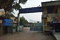 Chitta Basu Market Complex Entrance - Deganga - Taki Road - North 24 Parganas 2015-04-11 7370.JPG