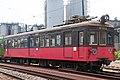 Choshi-Electric-Railway-801-01.jpg