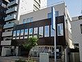 Chuo Labour Bank Senju Branch.jpg