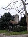 Church Gate, All Saints, Hawstead - geograph.org.uk - 1105632.jpg