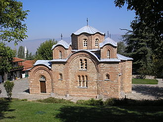 Church of St. Panteleimon (Gorno Nerezi) - Church of St. Panteleimon.