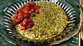 Chutney with Fire Roasted Tomatoes.jpg