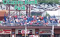 Citizens Bank Park rooftop bleachers.JPG