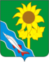 Coat of arms of Yeysky District