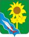 Coat of Arms of Eisk rayon (Krasnodar krai).png