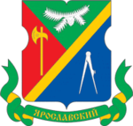 Coat of Arms of Yaroslavsky (municipality in Moscow).png