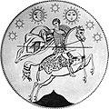 Coat of Arms of the Democratic Republic of Georgia 1918.jpg