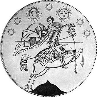 Transcaucasian Democratic Federative Republic - Image: Coat of Arms of the Democratic Republic of Georgia 1918