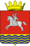Coat of arms of Kumylzhensky district 2005 01.png