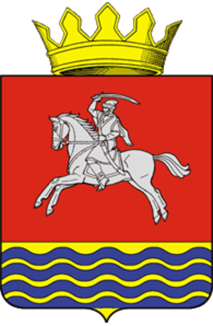Kumylzhensky District - Image: Coat of arms of Kumylzhensky district 2005 01