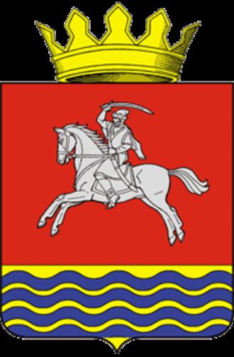 Kumylzhensky District - Image: Coat of arms of Kumylzhensky district 2005 01