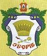 Coat of arms of Zboriv.jpg