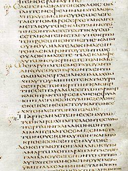 Luke 12 - Wikipedia