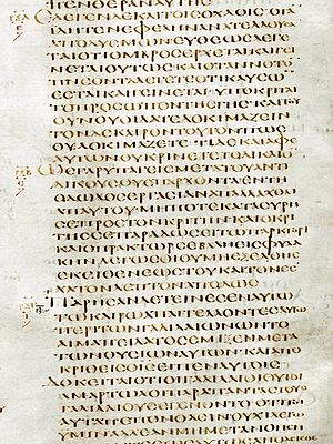Byzantine text-type - Codex Alexandrinus, the oldest Greek witness of the Byzantine text in the Gospels, close to the Family Π (Luke 12:54-13:4)