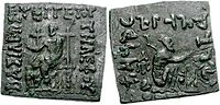 Coin of Telephos.jpg