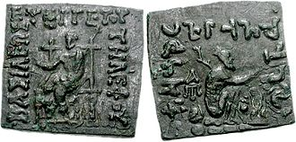 Telephos Euergetes - Bronze coin of king Telephos. Obv: Zeus seated on a throne, scepter in left hand, forming a benediction gesture with the right hand, similar to the Buddhist vitarka mudra. Greek legend: BASILEOS EUERGETOU TELEPHOU Rev: Squatting man, right hand forward. Kharoshthi legend: MAHARAJASA KALAKRAMASA TELIPHASA.