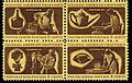 Colonial craftsman 1972 U.S. stamp.1.jpg