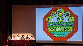 Conferencia de prensa, Wikimania 2013, Hong Kong, 2013-08-10, DD 06.JPG
