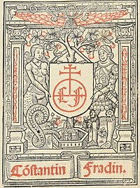 Constantin Fradin Printer's mark (1524).jpg