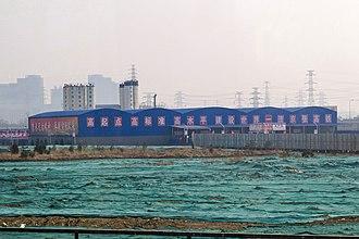 Beijing–Zhangjiakou intercity railway - Image: Construction of Beijing Zhangjiakou HSR near K28 (20170329144302)
