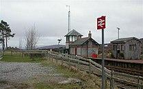 Corrour railway station.jpg