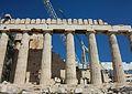 Costat sud, Partenó, Acròpoli d'Atenes.JPG