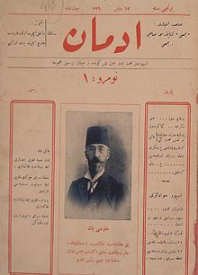Cover of İdman.JPG