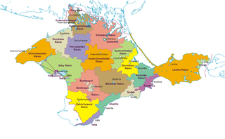 Administrative divisions of Crimea both variants (Russian and Ukrainian)