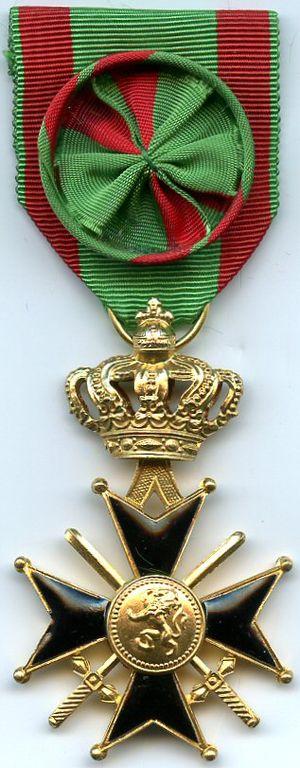 Military Cross (Belgium) - Image: Croix militaire de 1ere classe Belgique