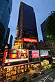 Crowne Plaza Times Square Exterior.jpg