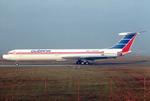Cubana Il-62M CU-T1259 FRA 1992-2-29.png