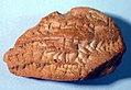 Cuneiform tablet- fragment of a contract MET vsz86.11.487.jpg